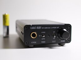 Цифро-аналоговые преобразователи - ЦАП Hi-End USB DAC Styleaudio Carat-Ruby 2, 0