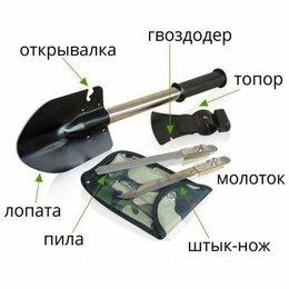 Лопаты - Универсальная складная чудо-лопата трансформер 7в1 лопатка топор нож, 0