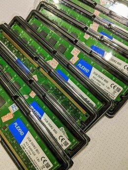 Модули памяти - Оперативная память DDR2 для ПК (2 Гб), 0