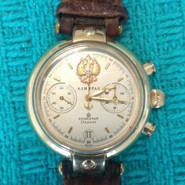 Наручные часы - Часы наручные Полет с логотипом Адмирал, 0