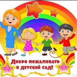 Повар - Повар в детский сад 106 район Вавилова, 0