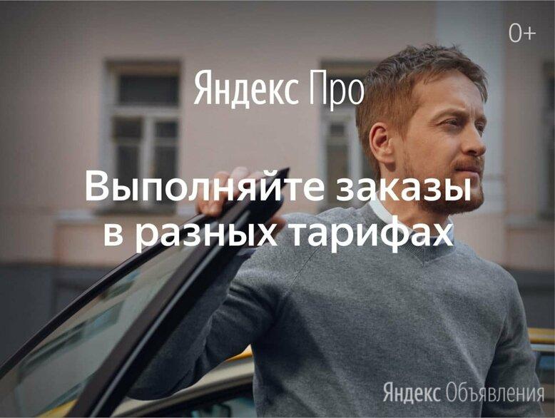 Водитель на личном автомобиле - Водители, фото 0