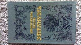Художественная литература - Эммануэль, 0