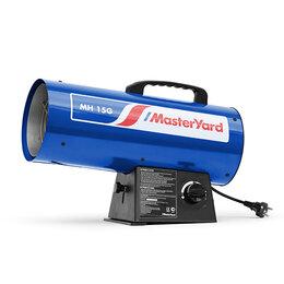 Тепловые пушки - Нагреватель газовый (тепловая пушка) MasterYard…, 0