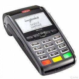Торговое оборудование для касс - POS-терминал оплаты банковской картой (эквайринг), 0