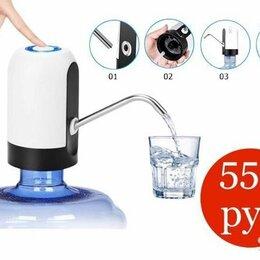 Кулеры для воды и питьевые фонтанчики - Электрическая помпа для воды, 0