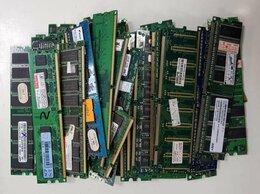 Модули памяти -  Оперативная память для компьютера, 0