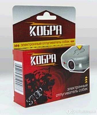 Отпугиватель бродячих уличных собак ультразвуковой брелок Кобра по цене 1490₽ - Аксессуары для амуниции и дрессировки , фото 0