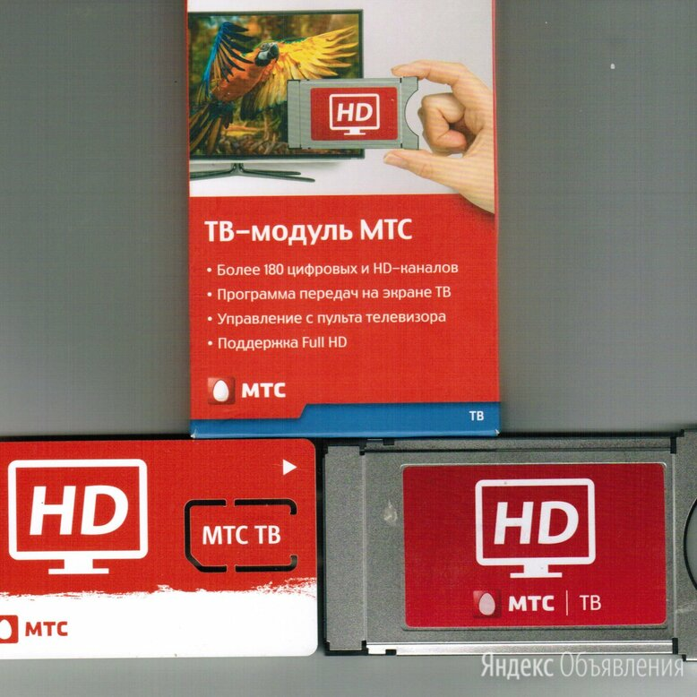 МТС Спутникового тв модуль новый по цене 3000₽ - Спутниковое телевидение, фото 0