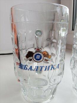 Кружки, блюдца и пары - Кружка пивная Балтика, 0