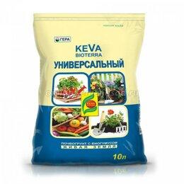 Субстраты, грунты, мульча - KEVA BIOTERRA (с биогум.) (Гера), 0