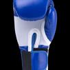 Перчатки боксерские KSA Scorpio Blue, к/з, 8 oz по цене 2289₽ - Настольные игры, фото 1