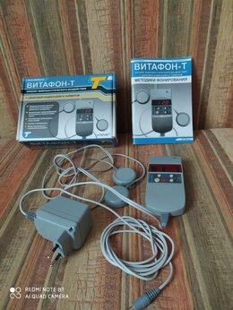 Приборы и аксессуары - ВИТАФОН-Т аппарат виброакустического воздействия, 0