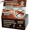 Тайфун ЛС 500 электрический отпугиватель тараканов, клопов и мокриц по цене 1990₽ - Отпугиватели и ловушки для птиц и грызунов, фото 3