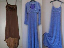Платья - Вечерние выпускные платья длиной в пол р.42, 0