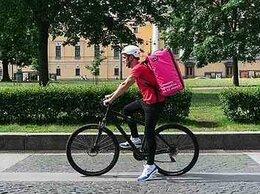 Курьер - Вело-курьер в САМОКАТ (выплаты каждую неделю), 0