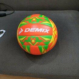 Мячи - Волейбольный мяч Demix, 0