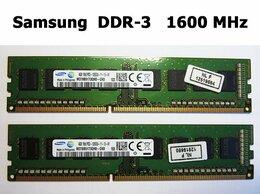 Модули памяти - DDR3 8Gb 1600MHz Samsung  - kit 2x4Gb, 0