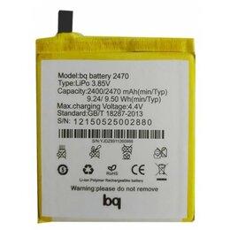 Батарейки - BQ Аккумулятор BQ Aquaris M 4.5 2470 mAh, 0