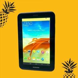 Планшеты - Планшет Samsung Galaxy Tab 2 7.0 P3100 8Gb Grey , 0
