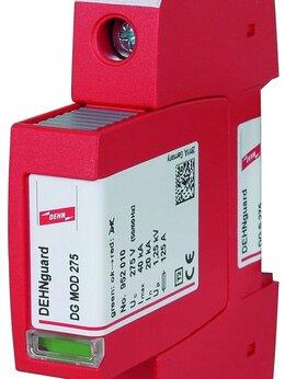Электрические щиты и комплектующие - Ограничитель перенапряжений УЗИП DEHN DG S 275, 0