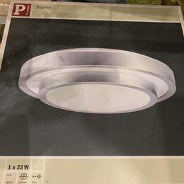 Настенно-потолочные светильники - Новый настенный и потолочный светильник, 0