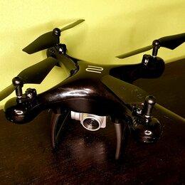 Квадрокоптеры - Квадрокоптер дрон 4к 3 батареи, 0
