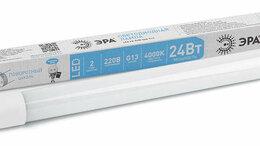 Лампочки - Лампа светодиодная T8-24W-840-G13-1500мм стекл.…, 0