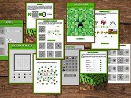 Настольные игры - Квест в стиле Майнкрафт  своими руками  дома и…, 0