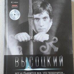 Прочее - Коллекция книг классика,музыка,справочники, 0