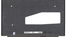 Аксессуары и запчасти для ноутбуков - Матрица B156HAN10.0, 0