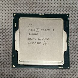 Процессоры (CPU) - Intel Core i3-6100 LGA1151 Skylake, 0