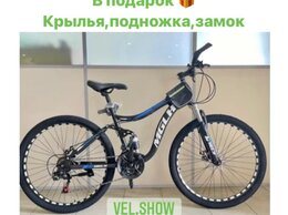 Велосипеды - Велосипед новый МГЛХ 26 черно-синий , 0