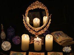 Товары для гадания и предсказания - Гадание, обряды, любовные узы, обучение., 0