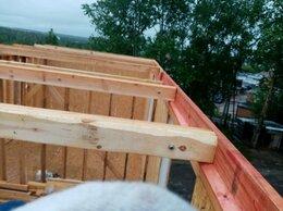Архитектура, строительство и ремонт - Строительство, 0