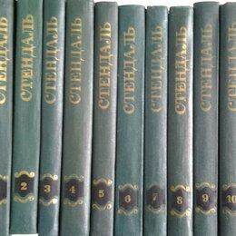 Художественная литература - Стендаль 10-томник, 0