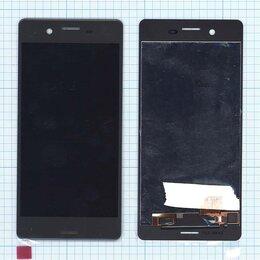 Дисплеи и тачскрины - Модуль (матрица + тачскрин) для Sony Xperia X /…, 0