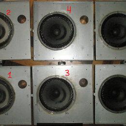 Акустические системы - Динамики 4А-44, 0