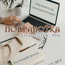 Администраторы - Регистратор, 0