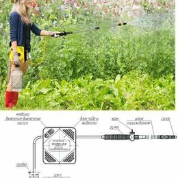 Электрические и бензиновые опрыскиватели - Аккумуляторный ручной опрыскиватель Эко-Туман ОГЭ-310 электрический, 0
