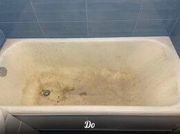Ремонт и монтаж товаров - Реставрация ванн жидким акрилом, 0