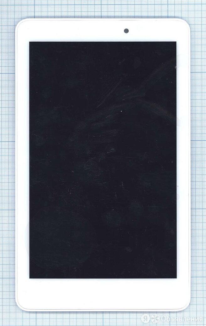 Модуль (матрица + тачскрин) для Acer Iconia Tab A1-850 белый с рамкой по цене 1840₽ - Дисплеи и тачскрины, фото 0