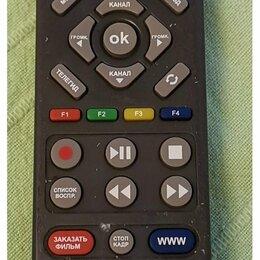 Спутниковое телевидение - Пульт от приставки Триколор ТВ, 0
