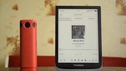 Электронные книги - Электронная книга PocketBook 740 Pro, 0