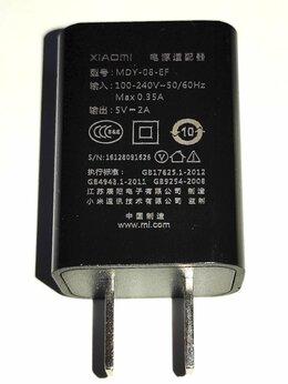 Зарядные устройства и адаптеры - Зарядное устройство Xiaomi оригинальное , 0
