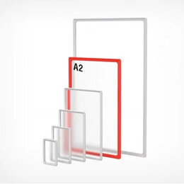 Расходные материалы - Пластиковая рамка с закругленными углами формата А2, 0