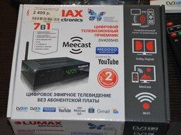 ТВ-приставки и медиаплееры - Приставка Smart тv Lumax DV4205HD, 0