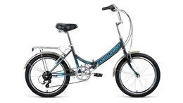 Велосипеды - Городской велосипед FORWARD Arsenal 20 2.0…, 0