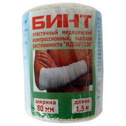 Спорт - Бинт эластичный С743Г7 80мм*1,5м ES-0037, 0