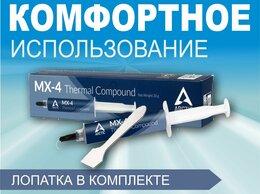 Термопаста - Термопаста Arctic MX-4, 4 гр, 0